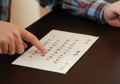 文字盤ポインティング