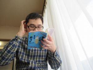 「東田くん、どう思う?」が出版されました!
