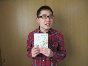 「自閉症のうた」出版